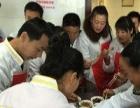 浏阳蒸菜培训 长沙小吃培训 投资金额 1-5万元