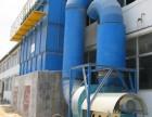 河北恒科环保-脉冲袋式除尘器