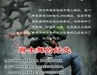 佛山灵子专业舞蹈教练培训连锁学校
