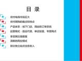 熊猫县运,农村电商,农村,快递包裹代收发