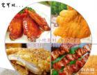 台湾脆皮甜玉米加盟 特色小吃 投资金额 1万元以下