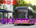 从义乌到朝阳直达的长途客车大巴/客车/15869412338