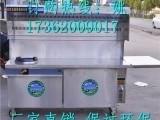 推荐佛山1.5米无烟烧烤炉图片的注意事项
