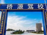 重庆桥源驾校岔路口学车花溪理工大学学车服务不满意全额退款