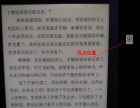 KOBO Aura HD 6.8寸电子书阅读器