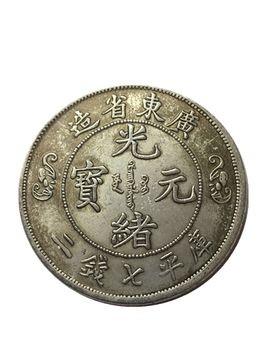 收藏协会高价上门收购古钱币 银元 杂项 错版币