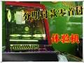 广州天河区电脑组装店 支持分期付款0首付