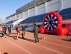 大连国韵日晟拓展训练培训中心企业团队春季趣味运动会服务