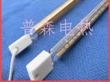 半镀金发热管 烤漆房石英发热管 石英电热管的特点
