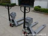 上海耀华2T防爆叉车电子称、2吨本安防爆秤、2000kg手动推车