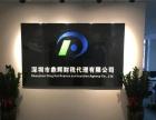 出售1手20类灯具照明家具R商标送深圳公司注册