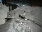出售老59式飞行员鹿皮皮衣皮裤