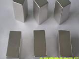 厂家直销各种规格 强力磁铁 钕铁硼 方块圆片打孔表面镀锌镀镍