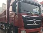 出售新旧欧曼自卸工程车400马力 7.6米-8.8米国五