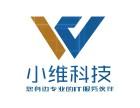 北京打印机维护安装,综合布线IT外包