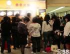 温州包子加盟店 中华美食名店 年入30万送设备