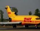 怀柔DHL国际快递服务电话DHL快递服务公司