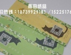 嘉峪关一次性环保环保筷子筷子湿巾牙签三合一