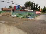 滨州邹平刷墙广告,墙体广告,标语大字, 文化墙粉刷,户外广告