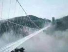 张家界大峡谷玻璃桥土地山林70亩招商