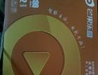 全新芒果乐盒V2
