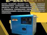 北京小型柴油发电机报价