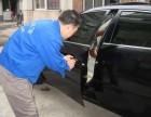 相城区黄桥镇便民开锁 上门换锁修锁换锁开汽车锁 24小时服务