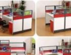 专业订做办公家具厂家直销办公桌免费设计价格实惠