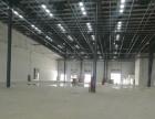 西青开发区周边11万平米新建标准丙二类仓库出租