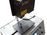 3D激光轮廓扫描检测传感器 激光焊缝跟踪传感器