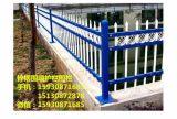 防城港锌钢防护网 新疆锌钢护栏网 锌钢护栏网报价