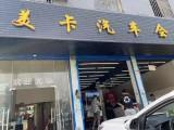 低价面议个人急转莲湖大白杨临街门面450平汽车美容