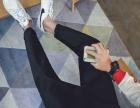 杭州专业淘宝男裤摄影 淘宝摄影 女裤 丝袜摄影