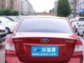 福特福克斯三厢2015款 1.5 自动 尊贵型前驱