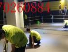 新建区省监狱局除虫除蚁新建区红谷新城除虫除蚁