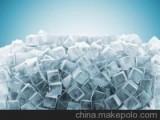 寒冰公司专业生产食用冰公司 先生各区食用冰上门