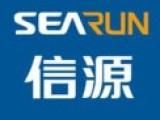 广州电子化采购软件 采购平台 企业采购系统开发商