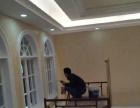 专业批灰刷墙 旧墙刷漆 家具地板翻新喷漆 各种油漆施工
