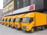 广州搬家公司专业公司搬迁 钢琴搬运 长途搬家 家具拆装 物品打包等24小时服务