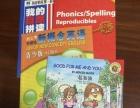 小学生英语新概念青少版