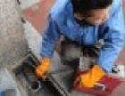 益阳市赫山区专业疏通厕所,马桶疏通