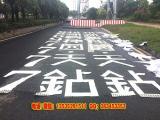 北京专业承接楼盘排栅字价格