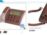 达尔讯878 皮卡 真皮超大屏幕 真唱和弦电话机 老板办公家用电