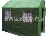 油布|pe编织|彩条布|塑料篷布|pvc防水布|珠海中山广州江门
