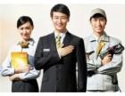 欢迎访问-沈阳格力空调维修(各中心)售后服务维修网站电话