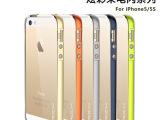 洛克iphone5s手机壳苹果5S手机套 彩色边框 炫彩来电闪保