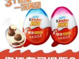 费列罗巧克力畅销Kinder JOY健达奇趣蛋出奇蛋20g克 内