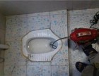 通州区环卫清理化粪池/环卫清掏化粪池/环卫抽粪