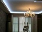 专业承接灯具安装维修、线路改造维修等