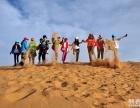 户外拓展 沙漠 登山 徒步 军训 漂流